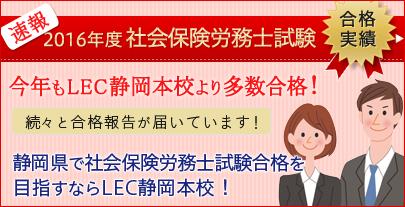 superbnr_sharoushi_161114.jpg