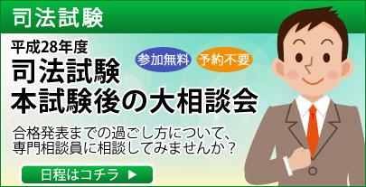 superbnr_shinshihou_160506.jpg