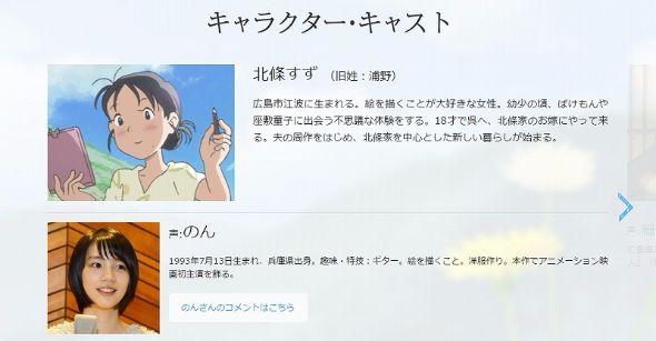 fsfigsekasumikura02.jpg