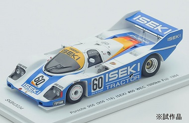 skb43034-1.jpg
