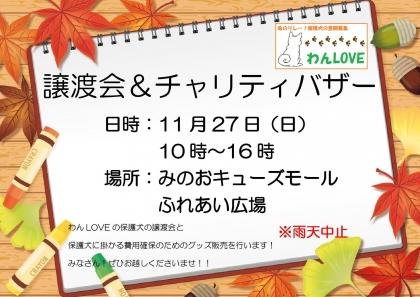 11月27日_000001