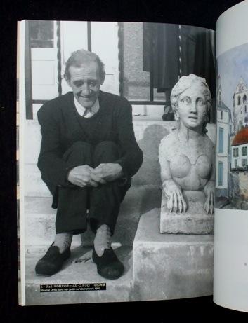 ユトリロ展 1998 02