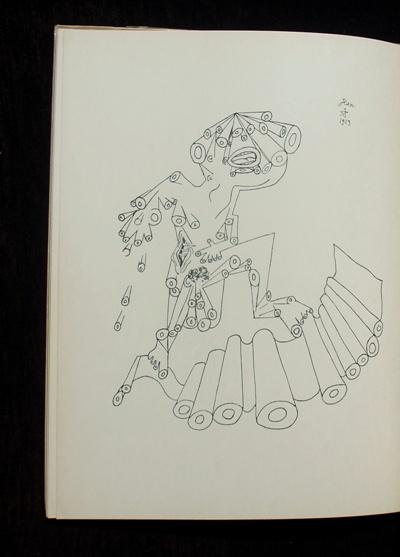 コクトー 阿片 09