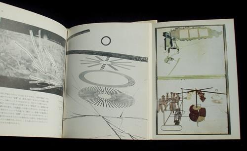 デュシャン アートインコンテクスト 03