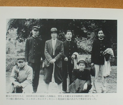 西脇順三郎 馥郁タル火夫 07