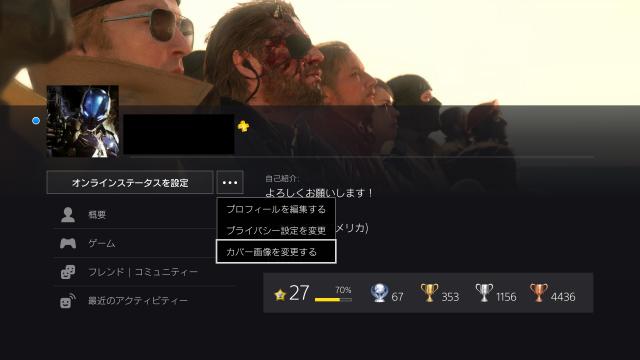 PS4 (1)