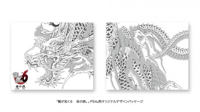 Gallery_PS4_ryu-ga-gotoku-6_3.jpg