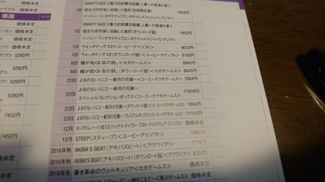 yorunonaikuni2.jpg