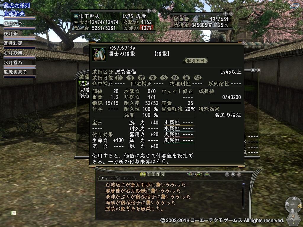 Nol16120302.jpg