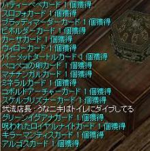 名刺ちょ20冊1