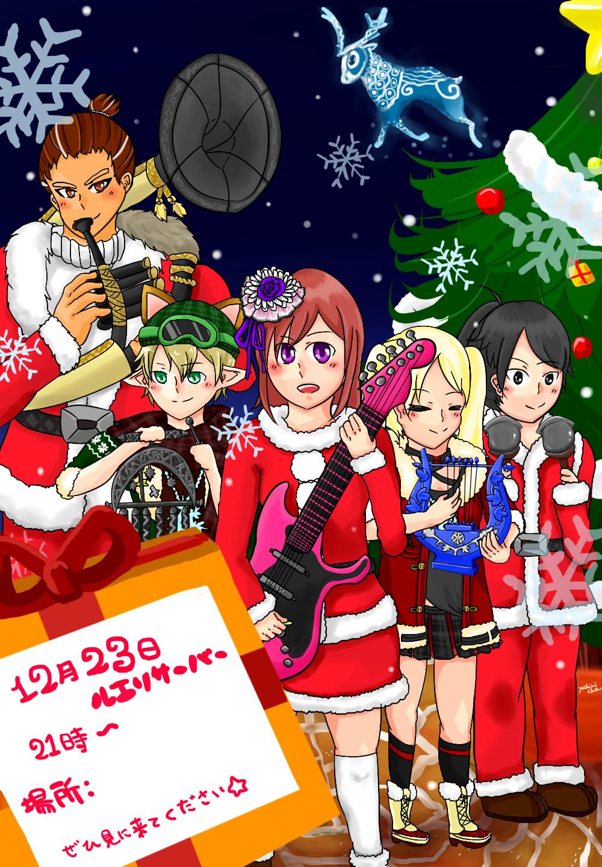 クリスマス演奏会 文字あり