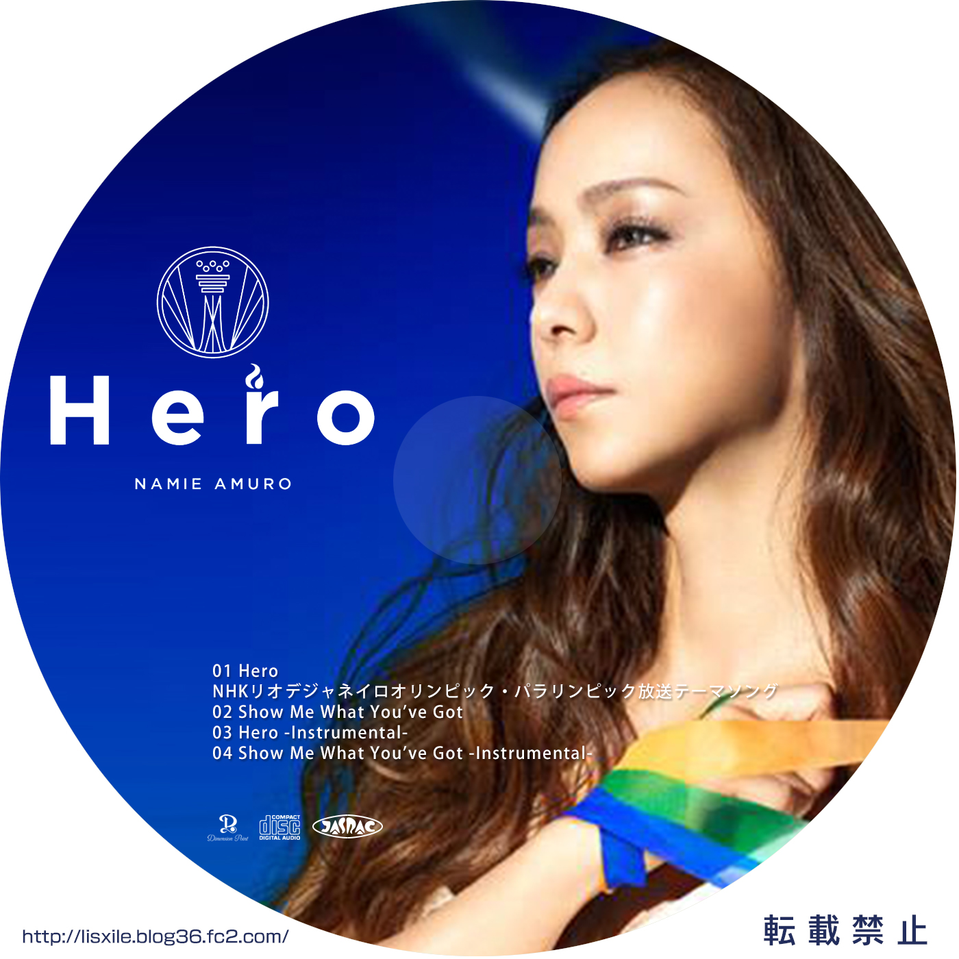 安室奈美恵 HERO CDラベル - LISブロ DVDラベル