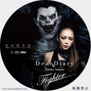 安室奈美恵 Dairy 初回限定版 CDラベル