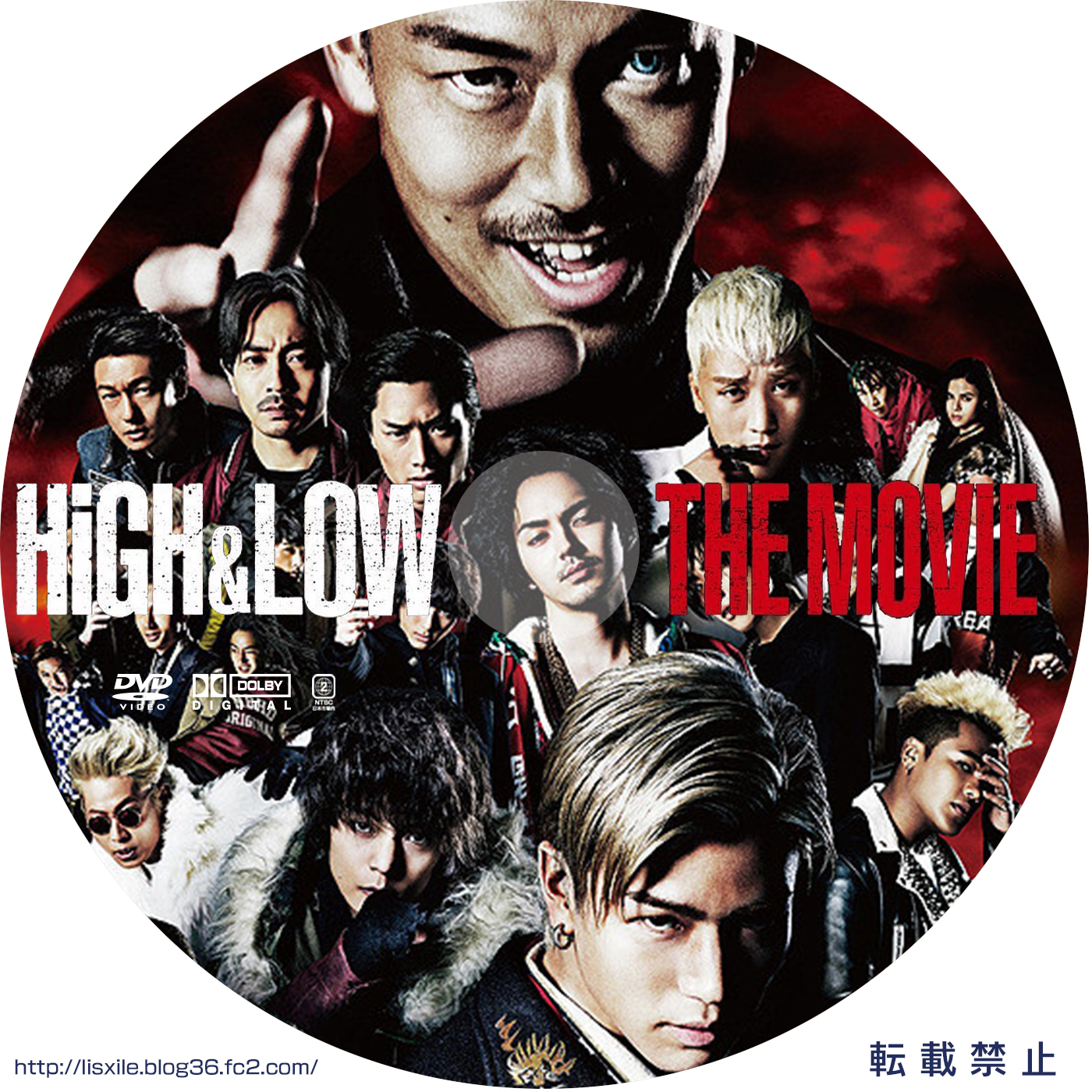 High and low movie 1 online / Gold coast fresh meats trading