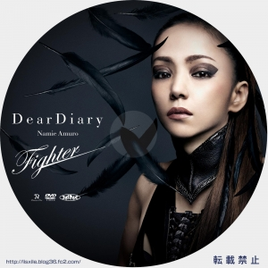 安室奈美恵 Dairy DVDラベル