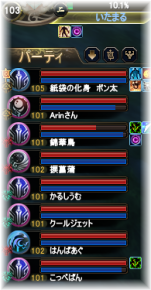 20160607_02.png