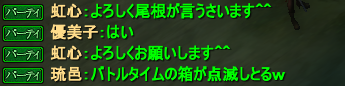 20160607_05.png