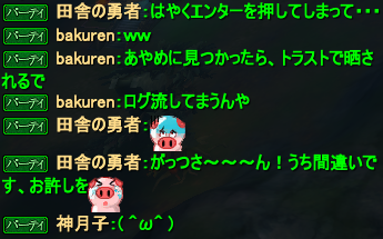 20160607_11.png