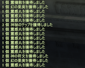 20160607_17.png