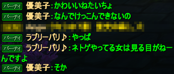 20160607_34.png