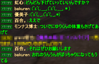 20160621_15.png