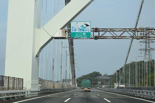 280422 錦帯橋1