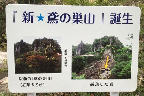 280828 高塚地蔵尊参拝4