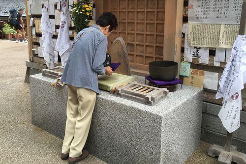 280828 高塚地蔵尊参拝10