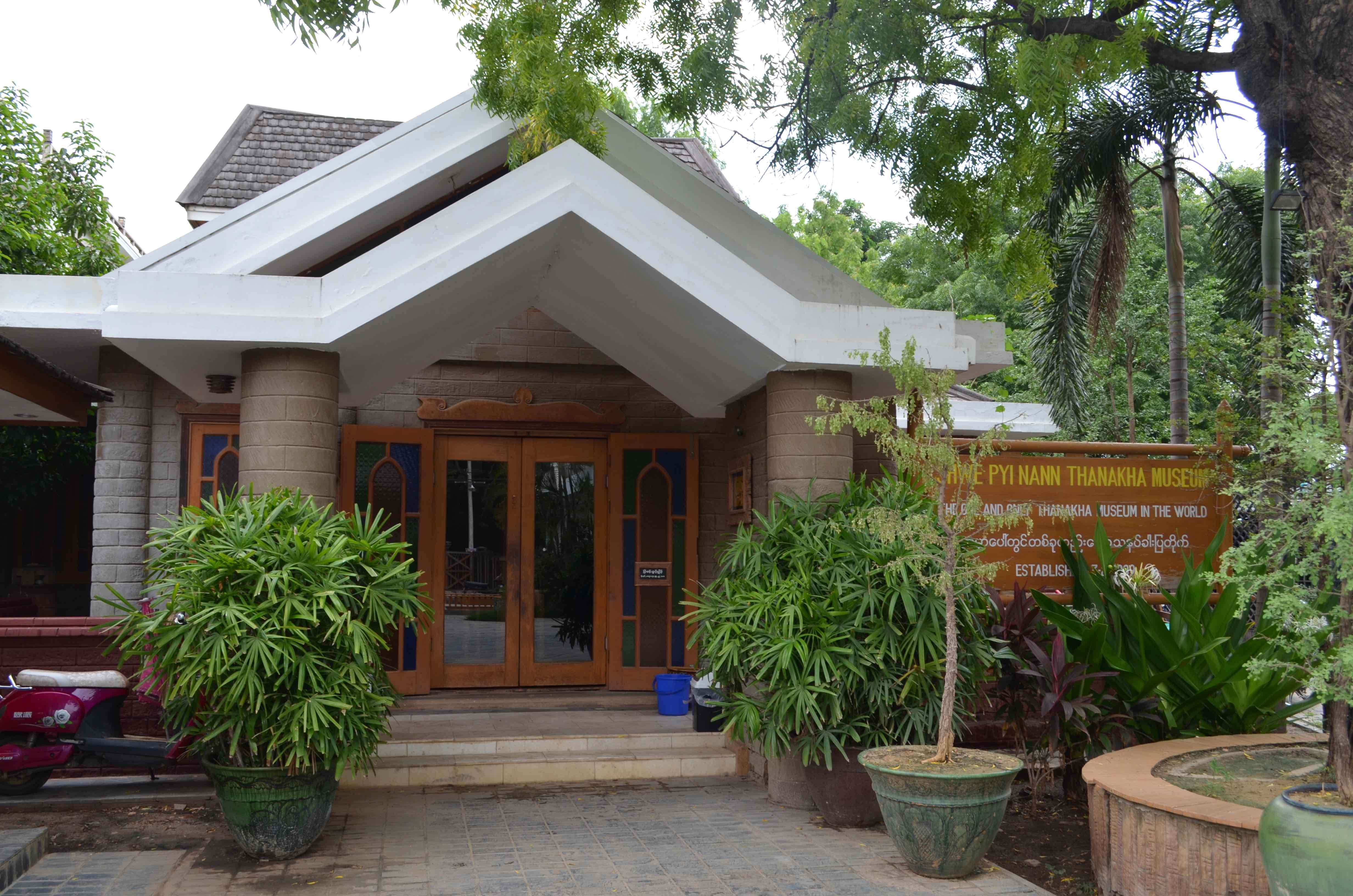 ミャンマー旅行:Shwe Pyi Nann Thanakha Museumを観ただじ