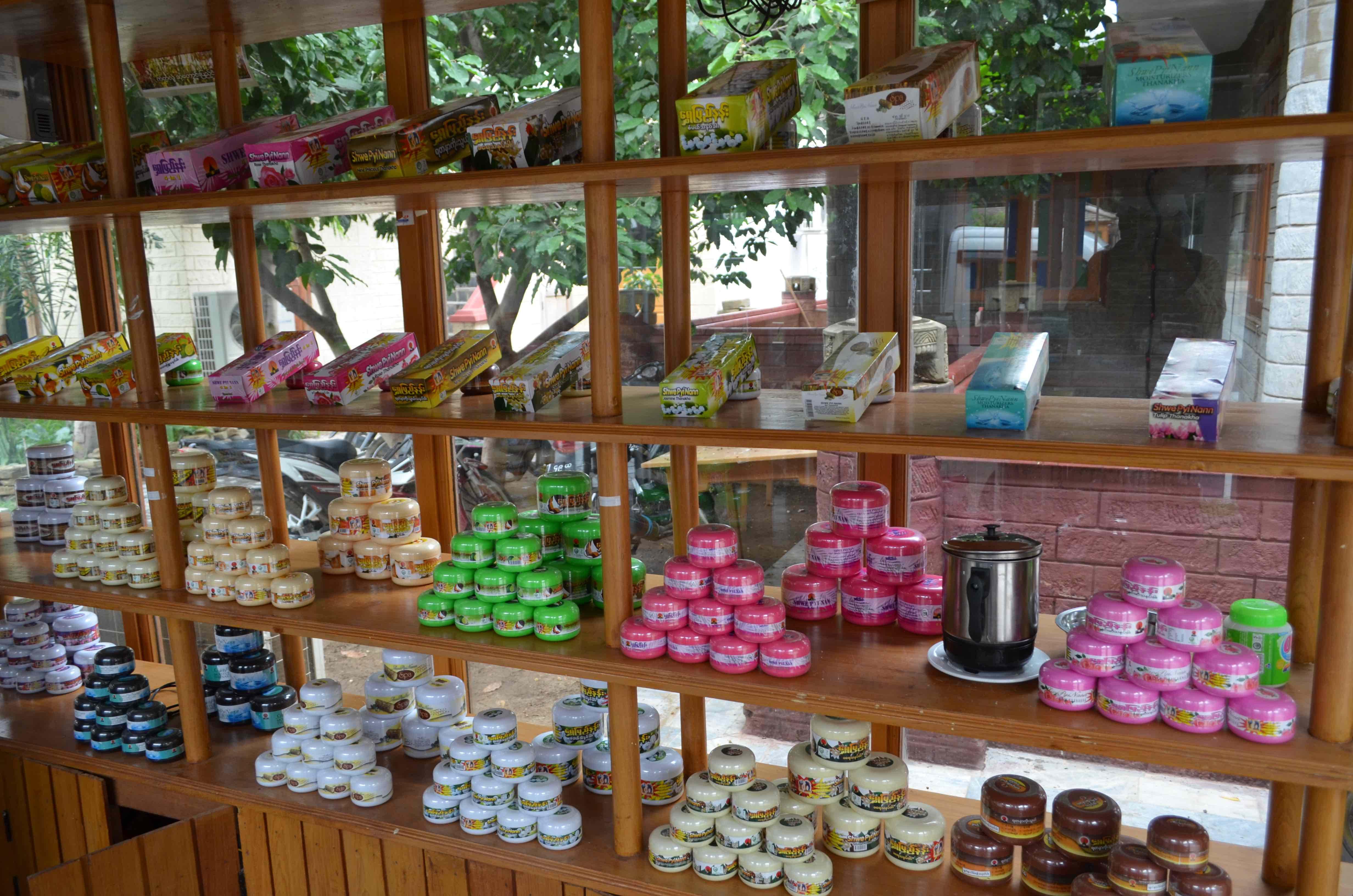 ミャンマー旅行:Shwe Pyi Nann Thanakha Museumでタナカを買っ
