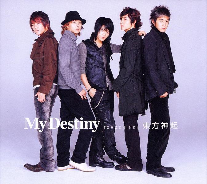 MyDestiny01.jpg
