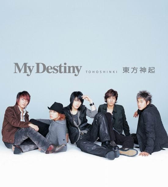 MyDestiny02.jpg