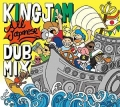 King Jam All Japanese Dub Mix