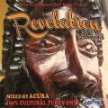 REVELATION vol2