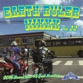 EARTH RULER MIXXX vol22