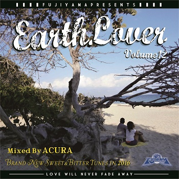 EARTH LOVER vol12