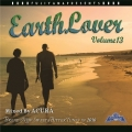 EARTH LOVER vol13