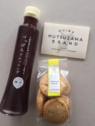 mutsusawawork!! (8)