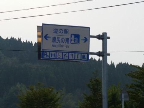 048-13.jpg