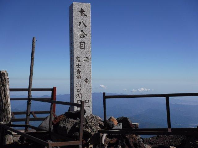 2016.10.15 富士吉田口登山 169