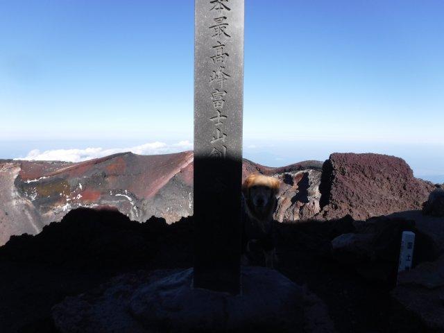 2016.10.15 富士吉田口登山 240