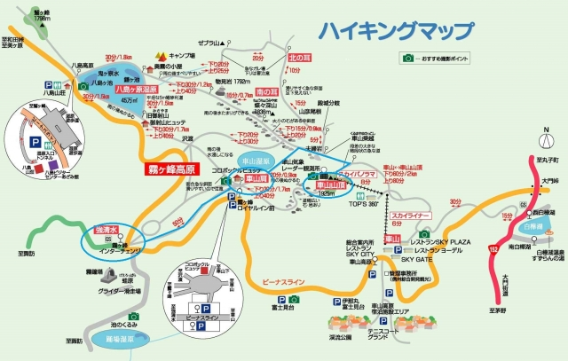 hikingmap_l[1] - コピー - コピー