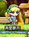 Maple160526_080727.jpg