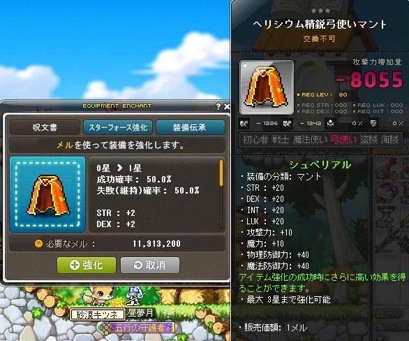 Maple160531_065838.jpg