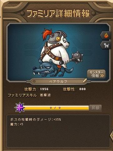 Maple160601_081959.jpg