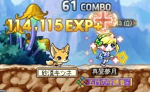 Maple160606_110749.jpg
