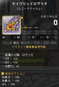 Maple160606_170548.jpg