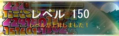 Maple160610_005135.jpg