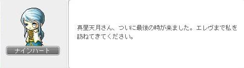 Maple160610_005302.jpg
