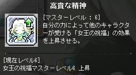 Maple160610_005318.jpg